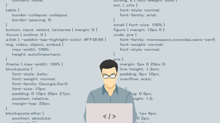 第二新卒、フリーターからプログラマーになる方法【未経験】