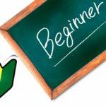 初心者が上達する英語勉強方法とおすすめオンライン英会話6選