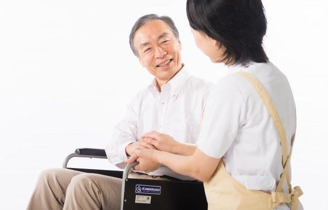 介護福祉士とは?介護士との違いと効率のいい資格の取り方