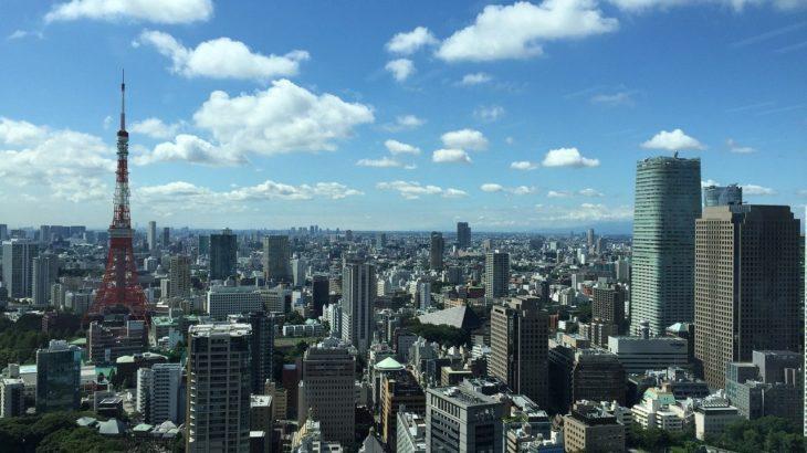 東京おすすめのバーチャルオフィス!料金が安い、魅力的な住所など