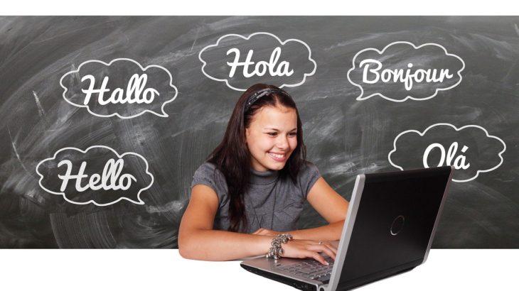 英会話初心者向けの勉強方法!オンライン英会話、独学