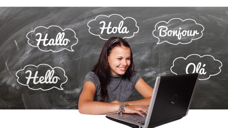 高校生におすすめ!オンライン英会話スクール6選