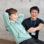 新宿のREGBODYはどんなパーソナルトレーニングジムなのか?おすすめの人の特徴・良い口コミ・悪い口コミ・入会方法などを徹底解説!