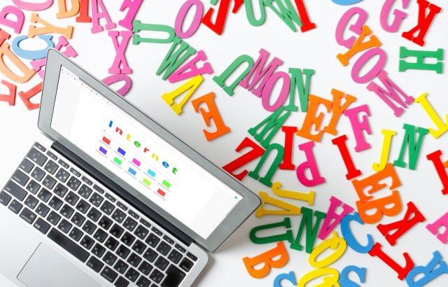 スカイプで受講できるオンライン英会話6選!目的別におすすめサービスを徹底比較