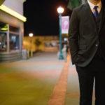 東証一部上場企業に就職すると何がすごい?モテる?内定を勝ち取るためのポイント3つ