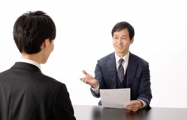 【例文つき】短所が「心配性」な人の克服方法と面接での伝え方