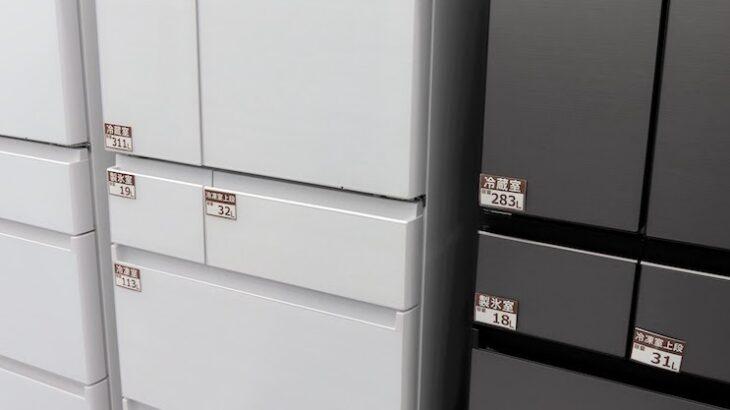 冷蔵庫壊れにくいメーカーはどこ?壊れやすい冷蔵庫の特徴とおすすめ冷蔵庫紹介!