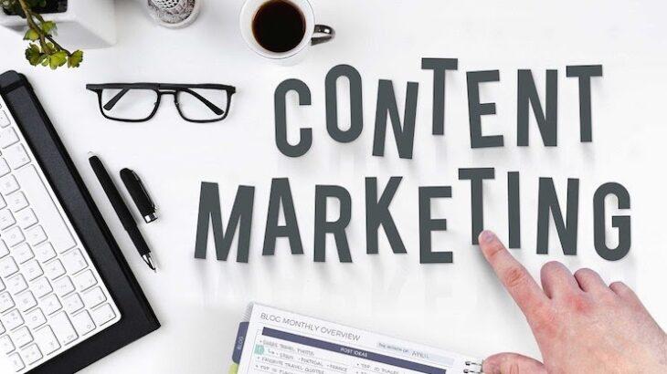 【簡単】コンテンツマーケティングの導入方法とやり方!導入するメリットデメリットも解説
