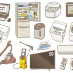 買ってよかった家電!おすすめのテレビ・冷蔵庫・洗濯機・エアコンを紹介!