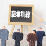 千葉のプログラミング職業訓練校はどこがある?就職支援付きスクールも紹介!