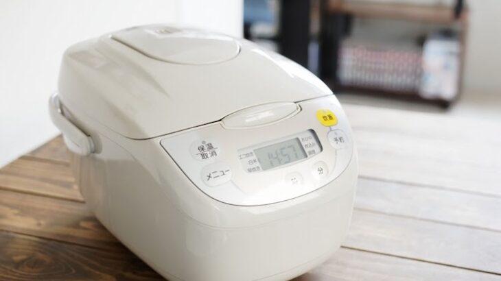 お米マイスターおすすめ炊飯器6選【神コスパ】美味しいお米が炊ける炊飯器を紹介!