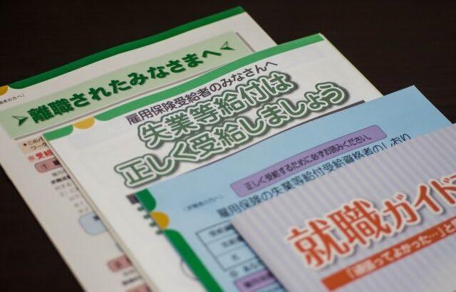 東京のプログラミング職業訓練校3選!職業支援付きスクール3校も紹介!