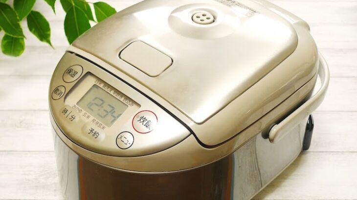 炊飯器壊れやすいメーカー