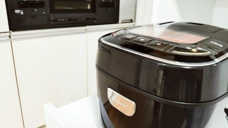 【保存版】失敗しない炊飯器の選び方!一人暮らし用おすすめやメーカー別特徴解説します