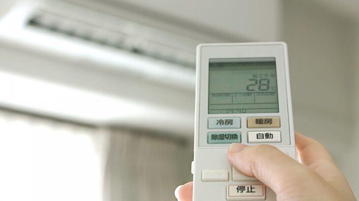アイリスオーヤマのエアコンは使える?利用者の口コミやおすすめ商品をご紹介