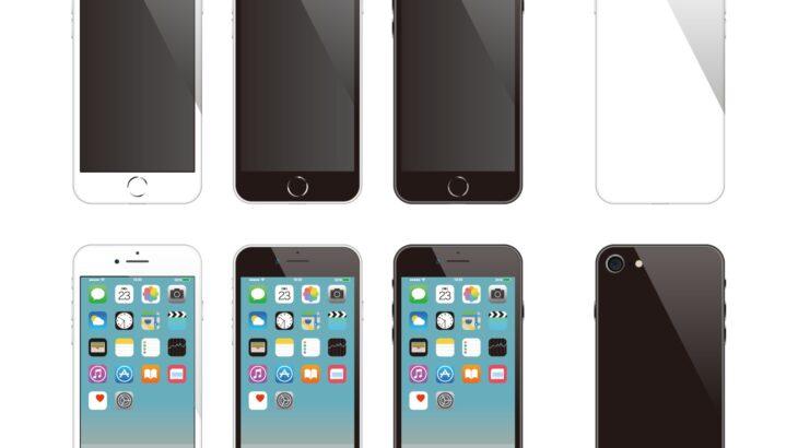 スマホ性能ランキングTOP3!格安・Android・iPhone別に紹介