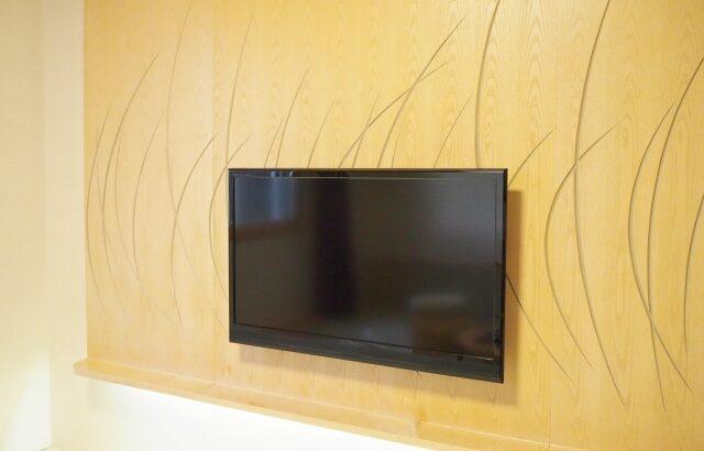 壁掛けテレビで後悔!時代遅れで首が痛い?