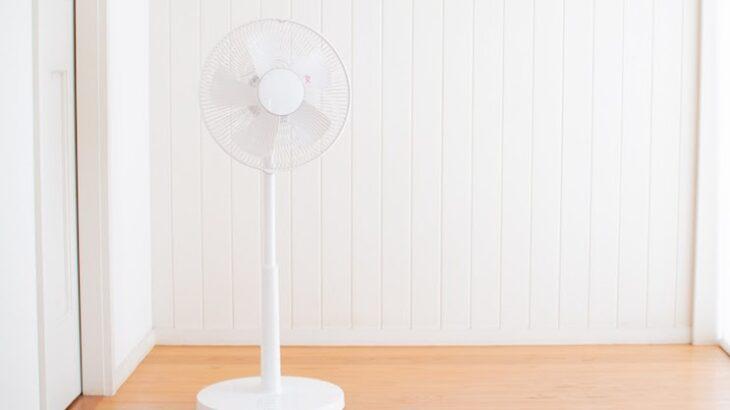 【2021最新】アイリスオーヤマ扇風機おすすめ!今買うべき人気機種12選紹介!