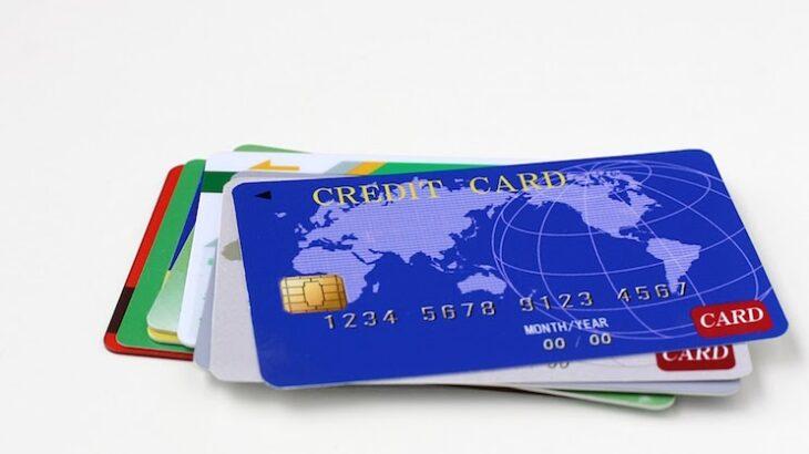 クレジットカード最強の2枚
