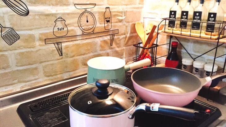 アイリスオーヤマ 鍋
