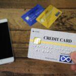 【2021年8月最新】クレジットカード信頼度ランキング!安全・安心な最強の組み合わせも紹介