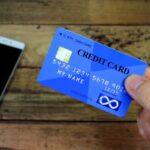 【最新版】クレジットカード 究極の1枚はコレだ!2枚持ちのおすすめも解説