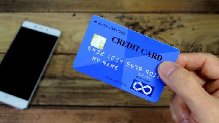 クレジットカード究極の1枚