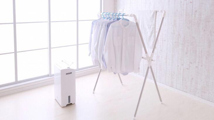 【2021売れ筋】アイリスオーヤマカラリエ衣類乾燥機おすすめ機種&口コミ紹介!