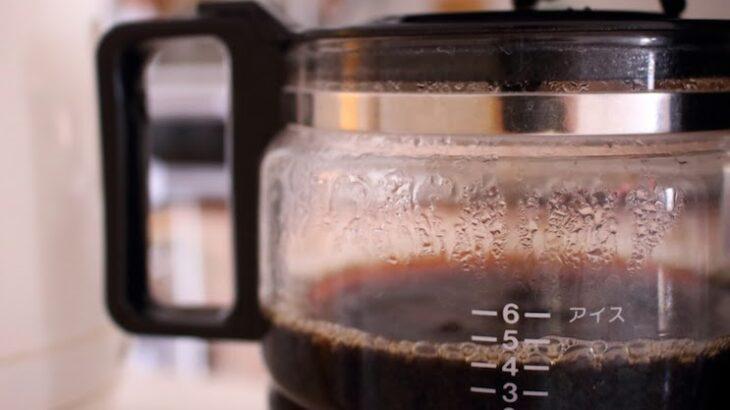 ツインバードコーヒーメーカーおすすめ3機種どれにする?特徴・口コミ解説します