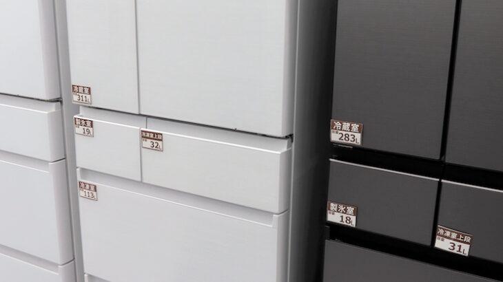【2021最新】日立の冷蔵庫は故障が多い?よくある不具合解説&買い替えにおすすめ冷蔵庫紹介