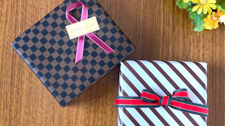 予算2万円で選ぶハイブランドプレゼントおすすめ12選!メンズ・女友達が喜ぶ/バックやアクセサリーなど
