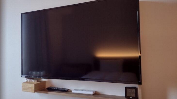 【最新版】4kチューナー内蔵テレビおすすめ安い機種6選!32型は?大画面55インチは?