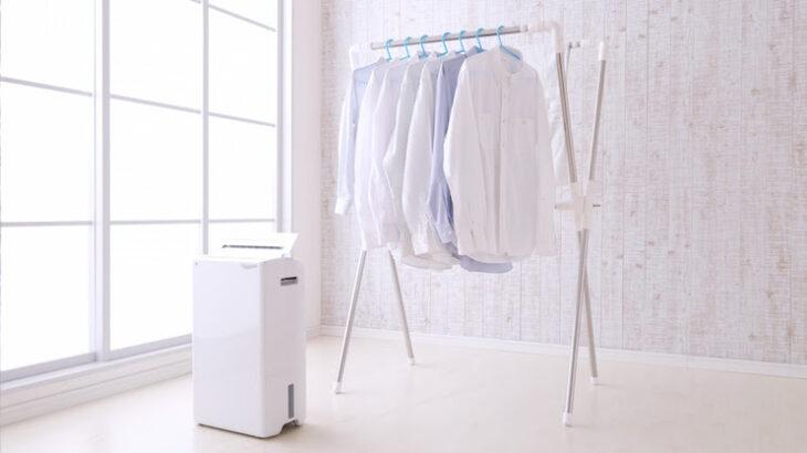 除湿機の電気代と電気代の安い除湿機紹介!節電する方法も解説